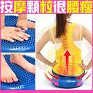 台製低反彈平衡墊美尻墊腳底按摩墊美臀墊美臀椅墊美體墊充氣坐墊辦公室提臀墊運動健身瑜珈