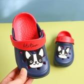 洞洞鞋兒童涼鞋新款卡通可愛兒童洞洞鞋夏季寶寶防滑軟底男童沙灘鞋 嬡孕哺