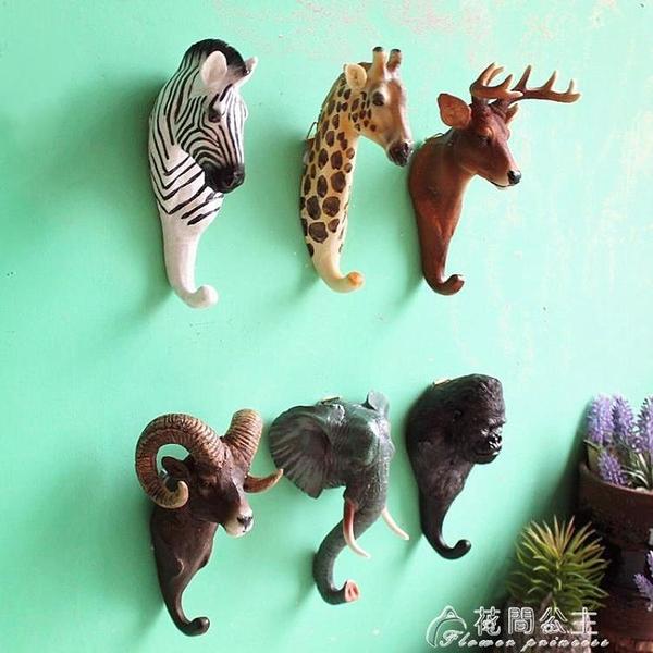 裝飾掛鉤-美式鄉村咖啡館吧店鋪墻面立體動物壁掛衣帽鉤創意鹿頭裝飾掛鉤 花間公主