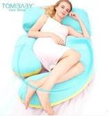 孕婦枕孕婦枕頭護腰側睡枕抱枕睡覺側臥枕孕U型托腹靠枕懷孕期用品神器 JD 寶貝計畫