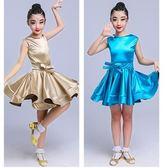 女童拉丁舞裙兒童練功服比賽演出服裝女孩少兒舞蹈規 3C公社