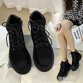 馬丁靴女秋冬季2021年新款英倫風百搭厚底黑色短靴春秋單靴潮ins