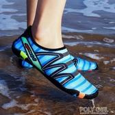 2020新款夏季溯溪涉水鞋男士沙灘運動洞洞透氣防滑涼鞋潛水游泳鞋 poly girl