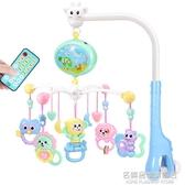 嬰兒床鈴腳蹬音樂旋轉0-1歲玩具寶寶床頭鈴搖鈴3-6個月12風鈴掛件 NMS名購居家