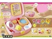 正版《MIMI WORLD》←可愛小雞養成屋-辦家家酒 韓國兒童玩具 療癒系養成玩具
