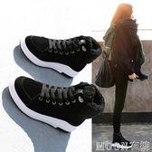 棉鞋女冬季加絨新款韓版百搭雪地靴女短靴高筒馬丁靴加棉女鞋    MOON衣櫥
