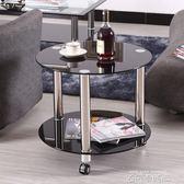 可移動茶幾帶輪小茶桌鋼化玻璃小圓桌簡約現代客廳圓形桌子多功能QM 依凡卡時尚