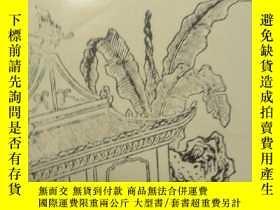 二手書博民逛書店six罕見yuan plays 代雜劇Y398159 元代 penguin 企鵝 出版1972