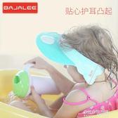 寶寶洗頭帽護耳兒童浴帽小孩洗澡神器嬰幼兒洗發帽硅膠可調節  朵拉朵衣櫥