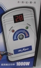 { 限時特賣 }LED微電腦-  單螢幕控溫器1000W +350w 石英管  特價