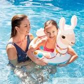 兒童游泳圈坐圈寶寶腋下圈男孩女孩遊艇遮陽小孩坐騎1-3-6歲  雙12購物節 YTL