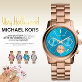 Michael Kors MK6164 美式奢華休閒腕錶 現貨+排單 熱賣中!