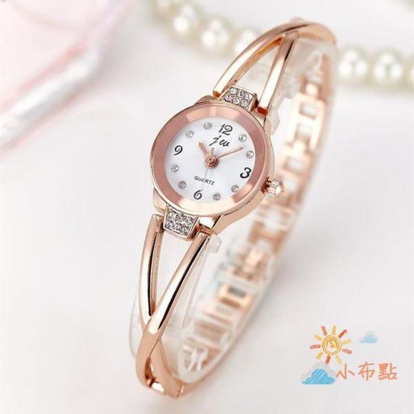 流行女錶 時尚款防水水?淑女優雅氣質新款女錶石英正韓女士手鍊錶手錶