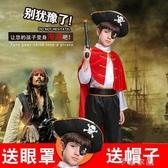 圣誕節兒童服裝王子海盜化妝舞會cosplay男童加勒比海盜船長衣服 交換禮物