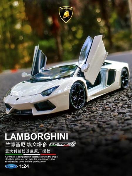 威利1:24蘭博基尼LP700-4跑車模型仿真合金welly超跑車模汽車擺件 青木鋪子