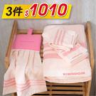 ‧100%純棉,吸水性佳 ‧雙股紗營造厚實手感 ‧超柔親膚觸感舒適