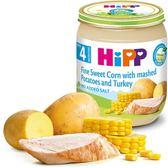 Hipp 喜寶 -天然玉米馬鈴薯火雞全餐 125g x6罐 450元