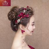 新娘頭飾2018新款森系紅色結婚發飾飾品