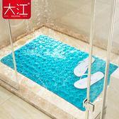 聖誕狂歡購4D浴室防滑墊洗澡淋浴房大吸盤按摩腳墊浴缸墊衛生間廁所衛浴地墊【奇貨居】