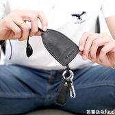 卡包鑰匙包 車鑰匙包男多功能男士汽車頭層牛皮車匙包個性創意車用鎖匙包 芭蕾朵朵