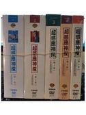 挖寶二手片-U00-175-正版DVD【超感應神探 第1+2+3+4+5季】-套裝影集