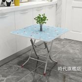 折疊桌餐桌家用吃飯桌小戶型2人4人多用便攜簡約簡易小桌子XW(一件免運)
