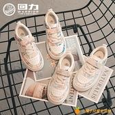 童鞋兒童小白鞋2021年春季新款女童休閑百搭防滑小學生板鞋潮【小橘子】