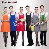 廚房做飯圍裙Checkedout飯店服務員工作制服圍裙