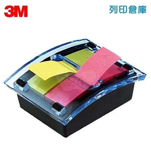 3M 利貼抽取式便條台 DS123-2(不挑色) 1組