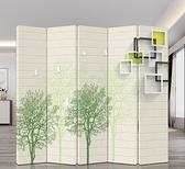 歐式屏風隔斷牆可折疊行動客廳遮擋家用臥室簡約現代美容院辦公室 『向日葵生活館』