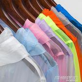 防曬衣服男女情侶款夏季超薄透氣戶外皮膚衣新款大碼開衫外套  時尚教主
