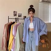 襯衫女韓版寬鬆休閒上衣顯瘦氣質長袖襯衣【橘社小鎮】