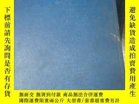 二手書博民逛書店THE罕見FOUNDATIONS OF AMERICAN NAT