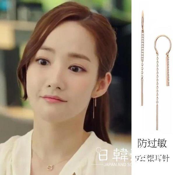 耳環  金秘書為什么那樣韓劇同款耳環女個性百搭潮人s925銀耳線耳圈氣質