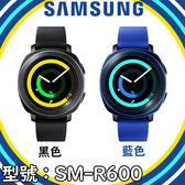免運【台灣三星公司貨】三星 SM-R600【Gear Sport 運動智慧手錶-黑色】支援藍牙 可播音樂 卡路里管理