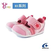 Moonstar月星寶寶鞋 女童學步涼鞋 HI系列速乾鞋 小童涼鞋 護趾涼鞋 包頭涼鞋 日本機能鞋 K9638