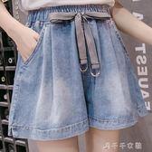 牛仔短褲女時尚蝴蝶結鬆緊腰顯瘦闊腿褲學生短褲熱褲 千千女鞋