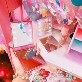 LED燈化妝鏡梳妝鏡帶燈女 便攜隨身化妝鏡可愛迷你折疊公主小鏡子 七色堇