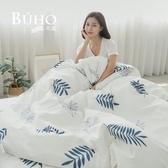 BUHO 雙人加大四件式床包被套組(乘風享晴)