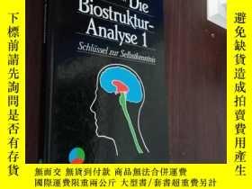 二手書博民逛書店die罕見biostruktur-analyse 1 schlussel zur selbstkenntnis【書