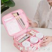 便攜化妝包女新款大容量收納袋韓國簡約小號ins網紅隨身品盒 創意家居生活館