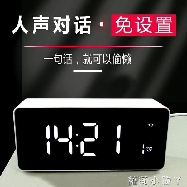 鬧鐘學生用電子靜音簡約北歐風格兒童臥室床頭夜光數字智能時鐘表【蘿莉新品】