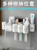 牙刷架 牙刷架吸壁式免打孔衛生間牙杯置物架漱口杯套裝  創想數位