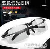 偏光夜視鏡感光變色太陽鏡男司機駕駛鏡墨鏡日夜兩用開車專用眼鏡 名購新品