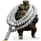 佛珠 正月星月菩提子海南原籽手鏈108顆佛珠手串 毛感料素珠 玩趣3C