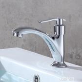 全銅面盆單冷水龍頭單孔陶瓷盆洗手盆洗臉盆衛生間浴室家用龍頭『艾麗花園』