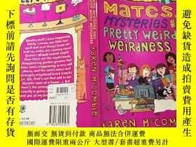 二手書博民逛書店mates罕見myateries pretty weird weirdness 哥們兒們,真奇怪.Y20039