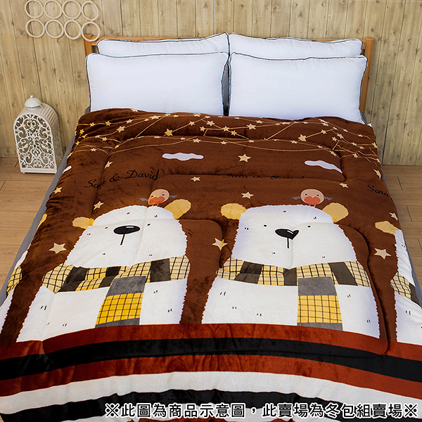 BELLE VIE 法蘭絨 單人舖棉冬包兩用被三件組【北極熊】即瞬保暖 熱感蓄溫