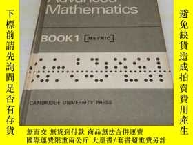二手書博民逛書店smp罕見advanced mathematics:book-1.metric(精裝本)Y182466 ca