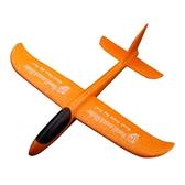 飛機拼插航模耐摔兒童戶外親子運動玩具